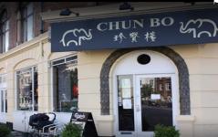 Chun Bo