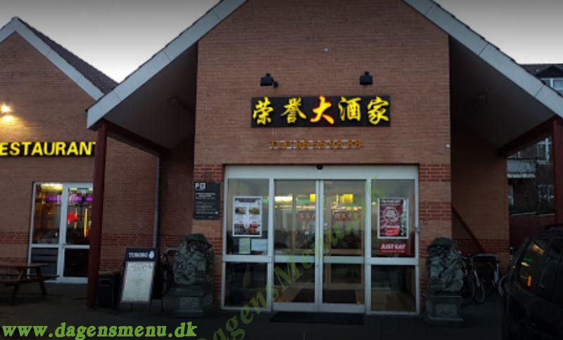 Rong Yu Restaurant