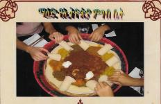Ma'ed Ethiopian Restaurant