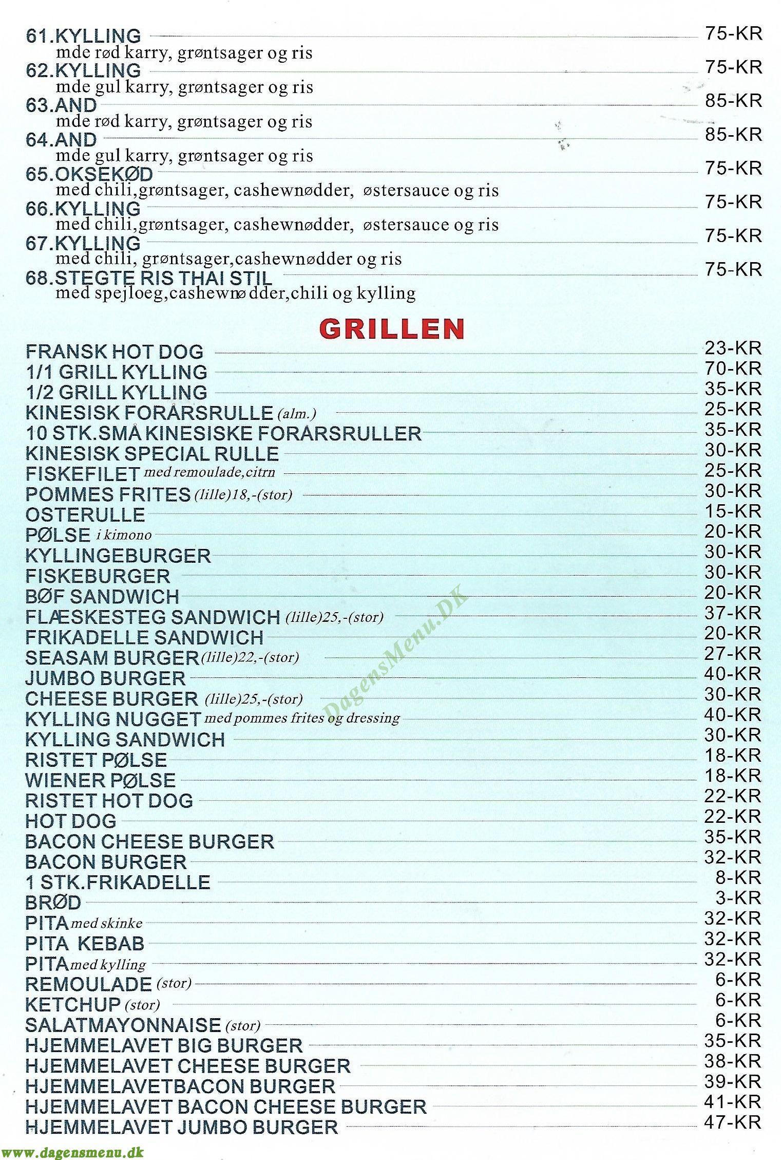 Glostrup Kina Grill - Menukort