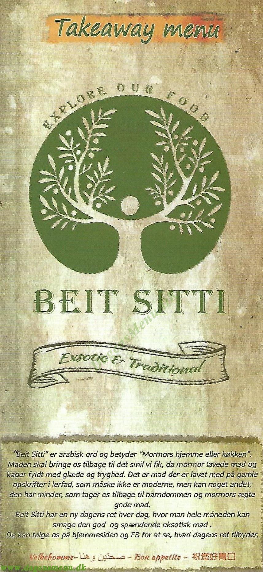 Beit Sitti - Menukort