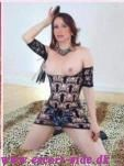 escort massage -  NEW TRANS CAROLINA IN VARDE billede