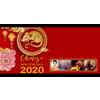 Chinese New Year Gala 2020
