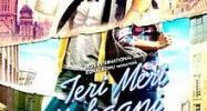 Teri Meri Kahaani / Our Story