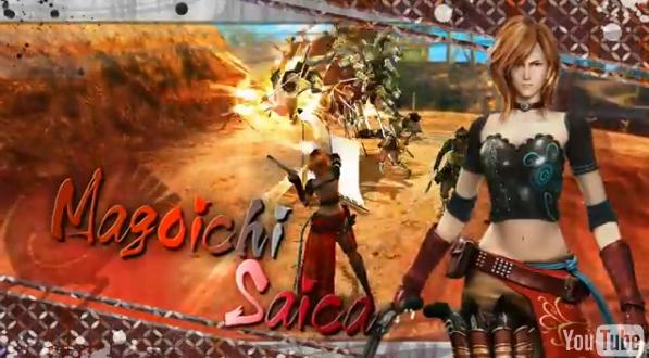 Silly looking Sengoku Basara samurais come to PlayStation and Blu-ray