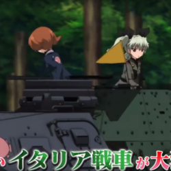 Turn off your brain: Girls und Panzer der Film