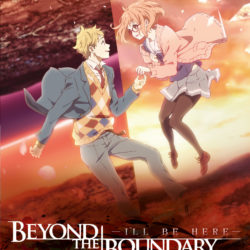 Human emotions. Inhuman threats. A review of Beyond the Boundary the Movie