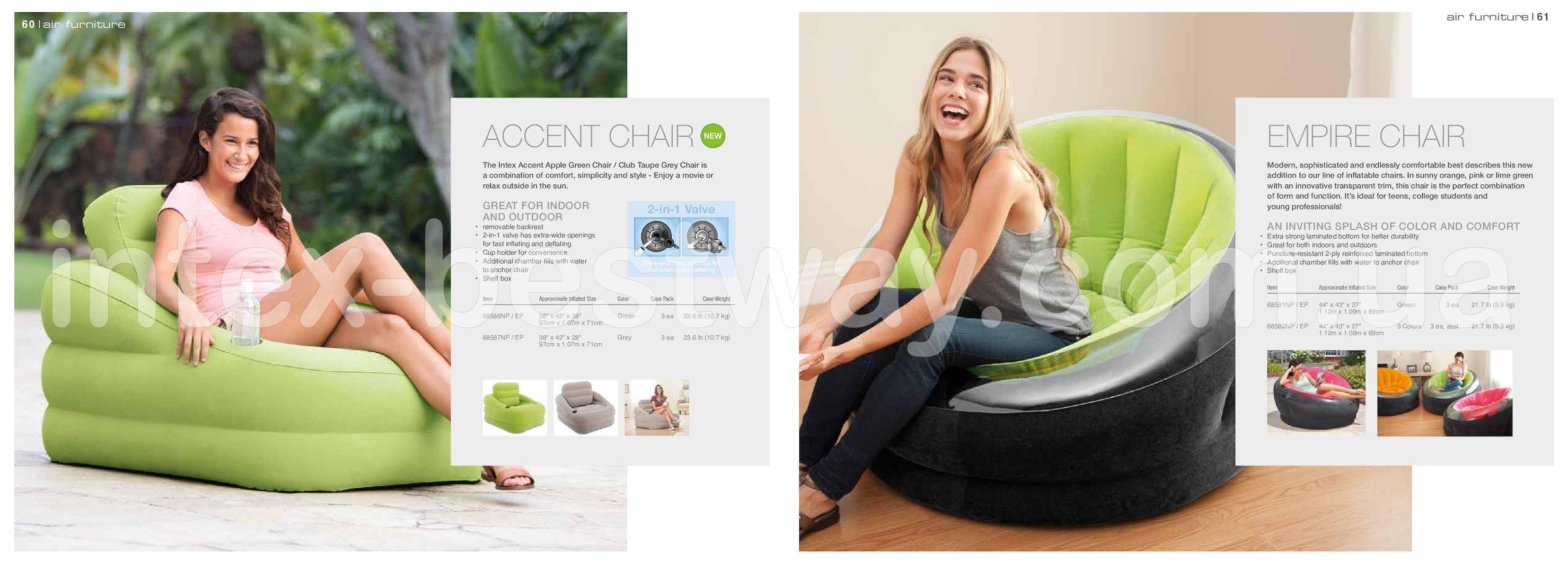 Надувное кресло Intex 68586 Accent Chair
