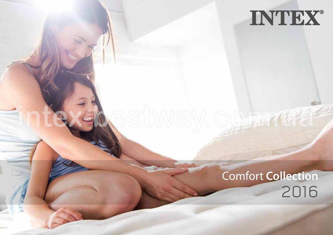 Компания Intex 2016 год. Надувные кровати Intex, надувные матрасы Intex, надувные изделия Intex.