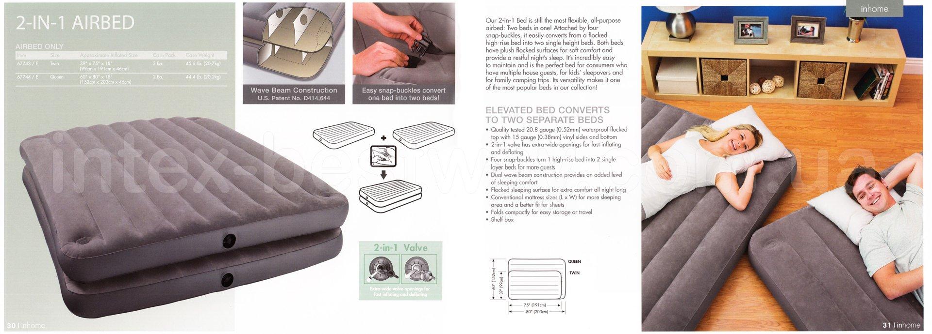 Односпальная надувная кровать Intex 67743 2-IN-1 Airbed