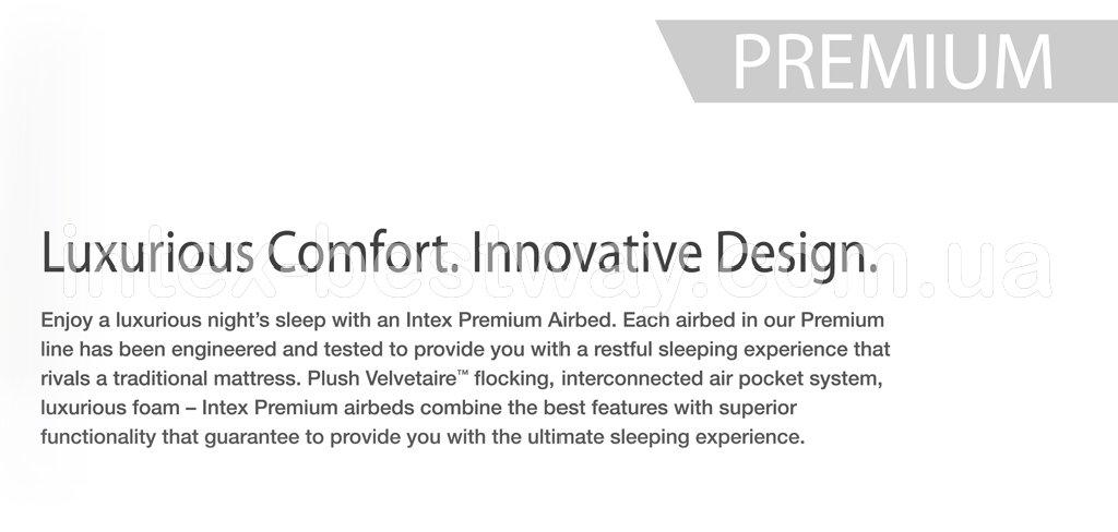 Надувные кровати Intex Premium класса