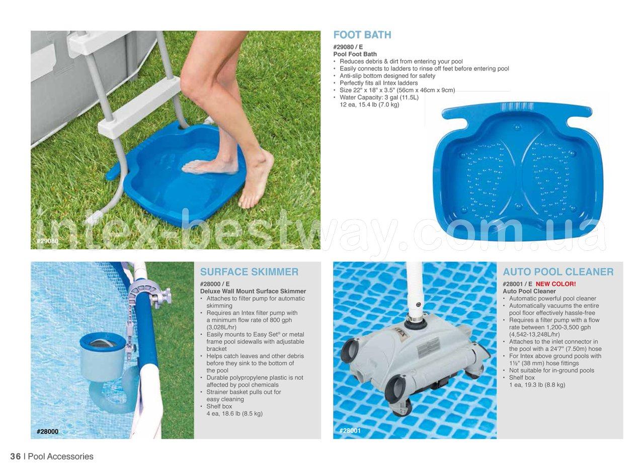 Скиммер для бассейнов Intex 28000 Deluxe Wall Mount Surface Skimmer (Интекс 58949)