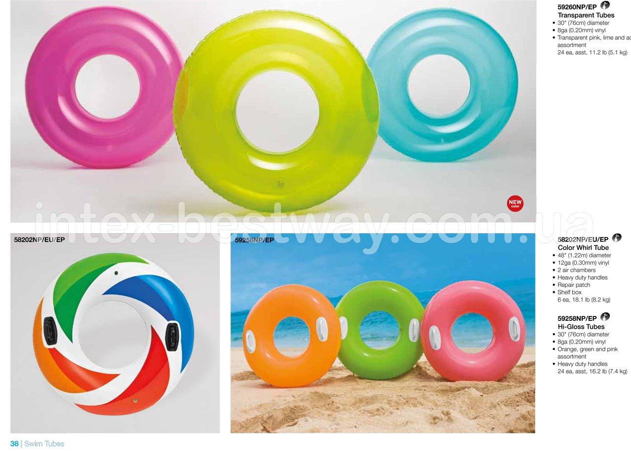 Надувной круг Intex 59260 Transparent Tubes