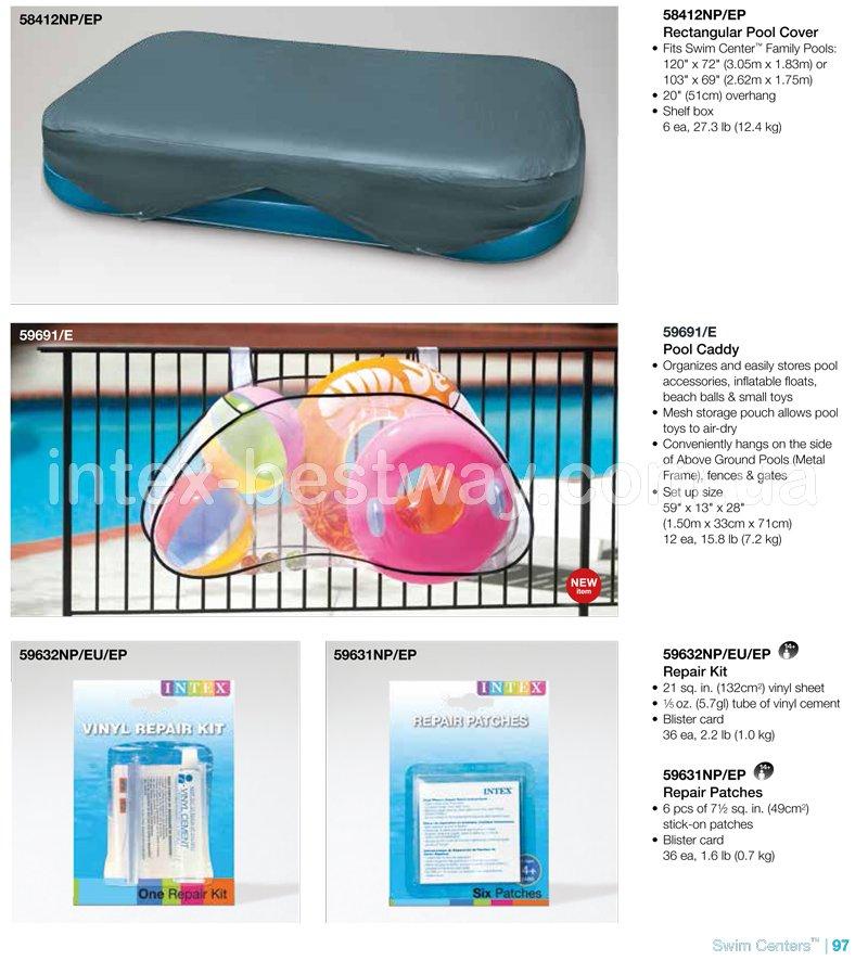 Ремонтный набор Intex 59632 для надувных изделий Repair Kit