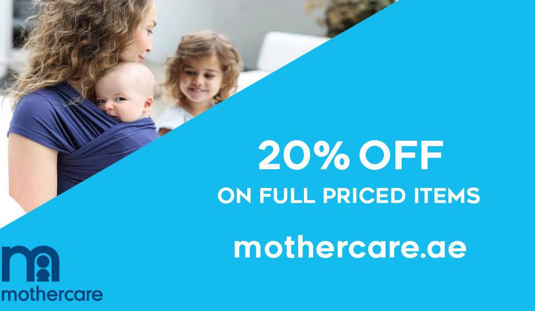 20% off mothercare.ae @ Dubai