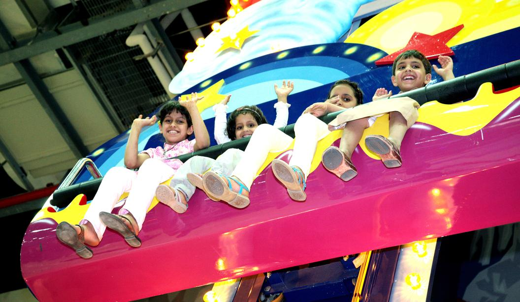 Fun City - Al Ain @ Al Ain