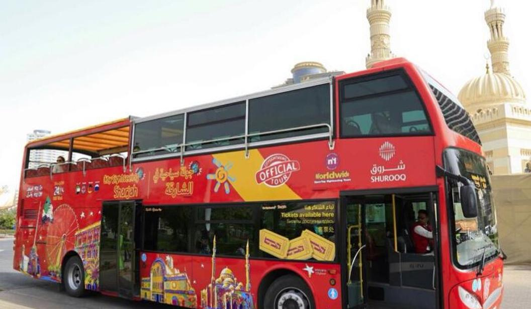 City Sightseeing Sharjah @ Sharjah