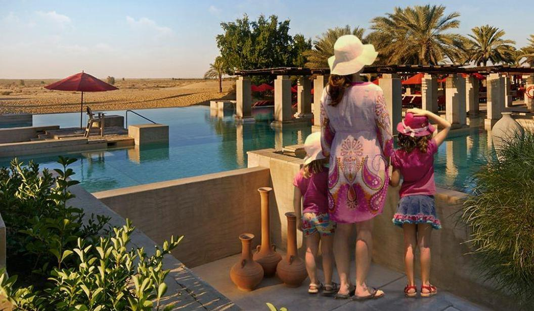 Staycation @ Bab Al Shams @ Dubai, Book