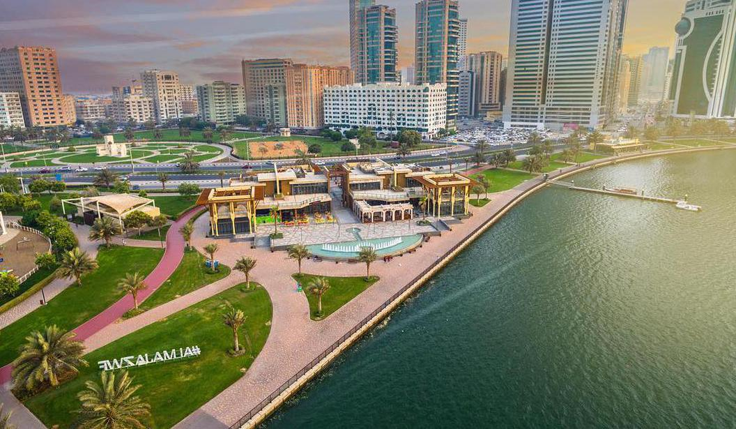Al Majaz Waterfront @ Sharjah