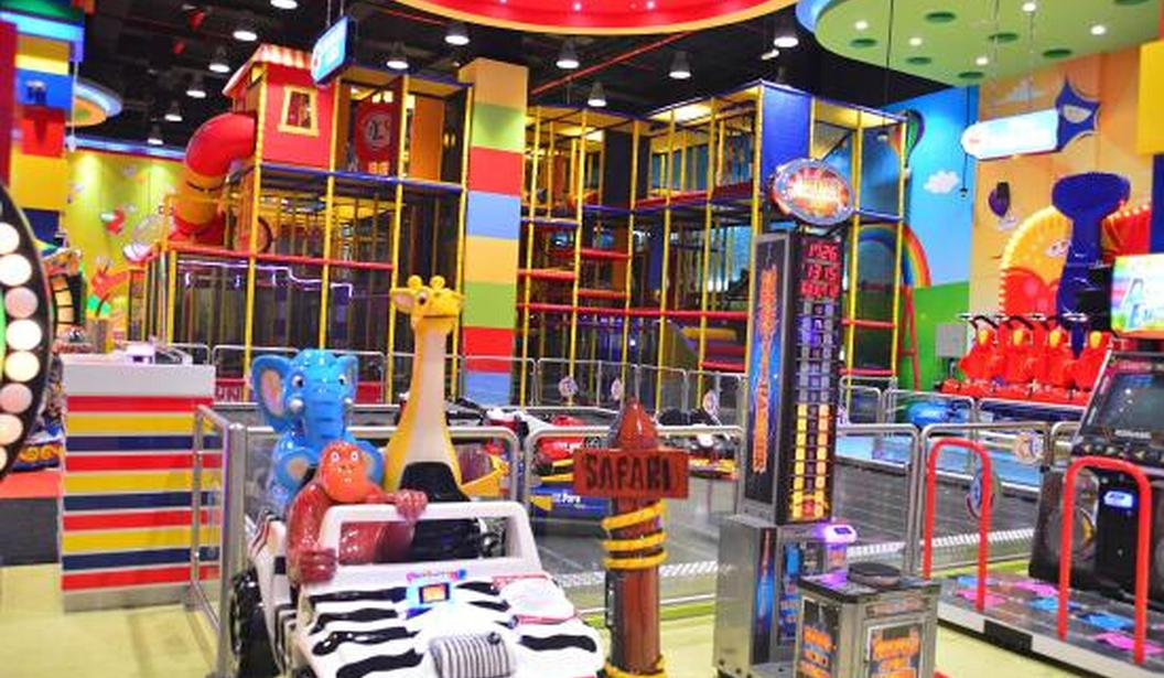 Fun City @ Ras Al Khaimah