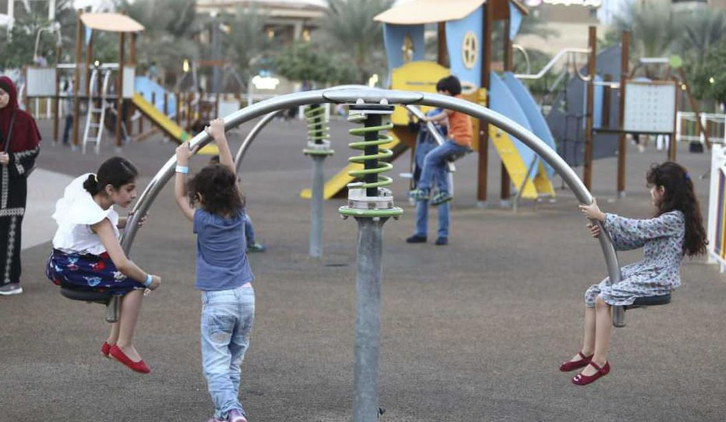 Play Area @ Al Majaz Waterfront @ Sharjah