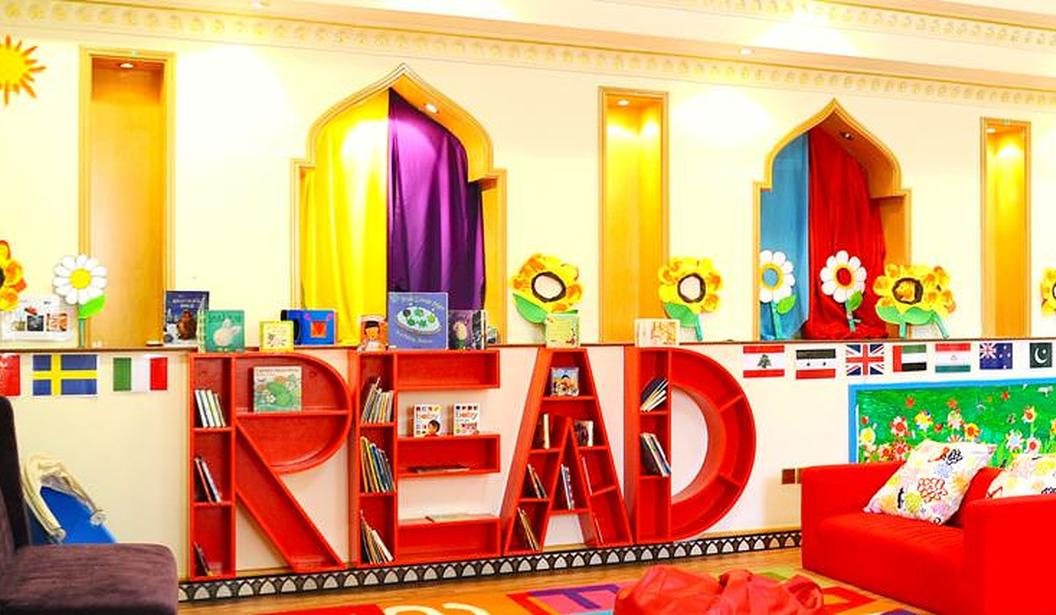 Inspire Children's Nursery @ Dubai