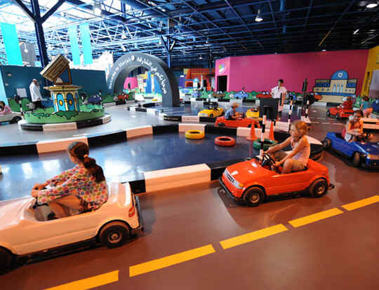 Sharjah Discovery Centre @ Sharjah