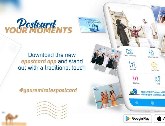 Send A Digital Postcard with the Emirates Post App @ Dubai