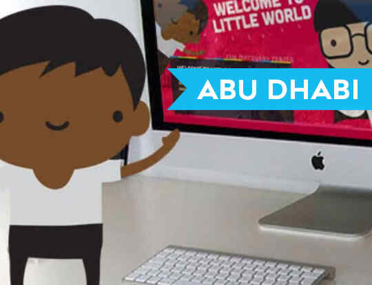 Computer Explorers @ Little World @ Abu Dhabi
