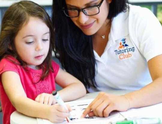 Tutoring Club @ Dubai