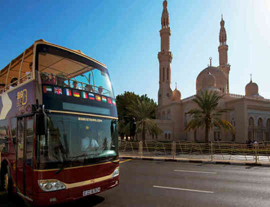 Big Bus Tours - Al Ittihad Park @ Dubai