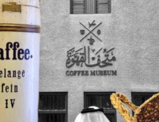 Coffee Museum @ Dubai