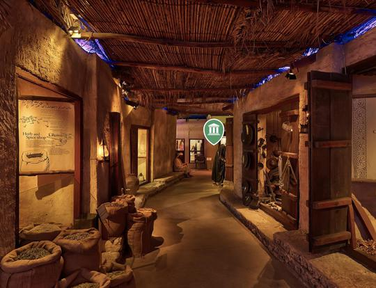 Dubai Museum - Virtual Tour @ Dubai