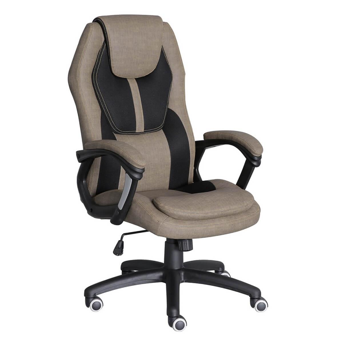 Office Desk Chair Executive Adjustable Swivel Seat High Back Headrest Grey