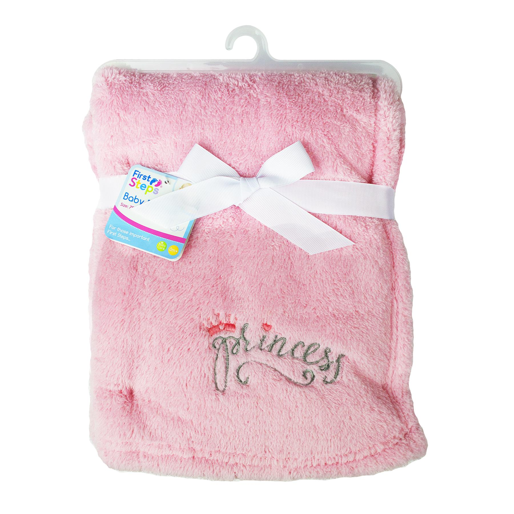Baby I Love Mum//Dad Wrap Boy//Girl Fleece Soft Pink//Blue Pram Blanket 75 x 100 cm
