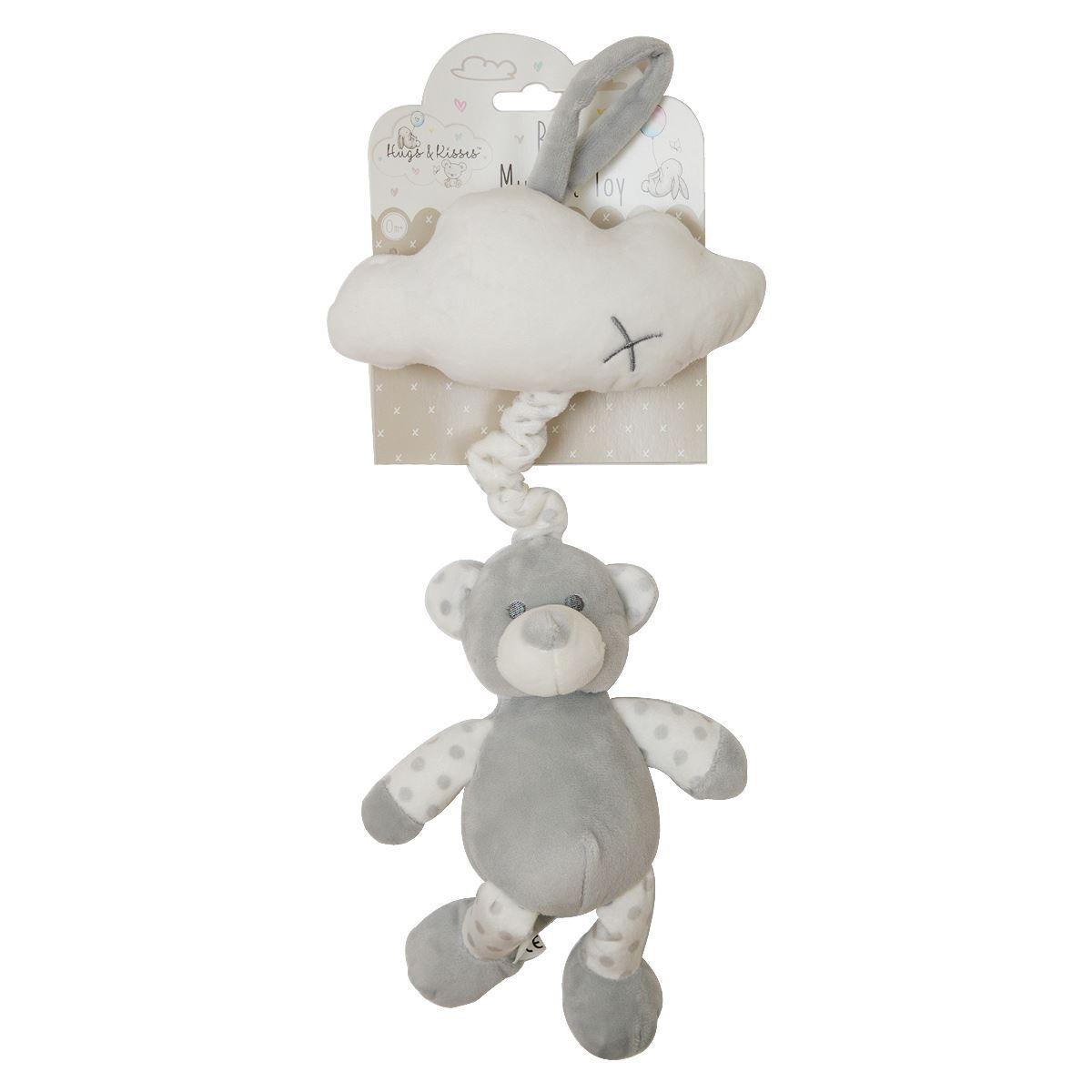 Hugs /& Kisses Baby Spiral Soft Plush Toy Rattle Pink Bunny 29cm Crib Pram Car