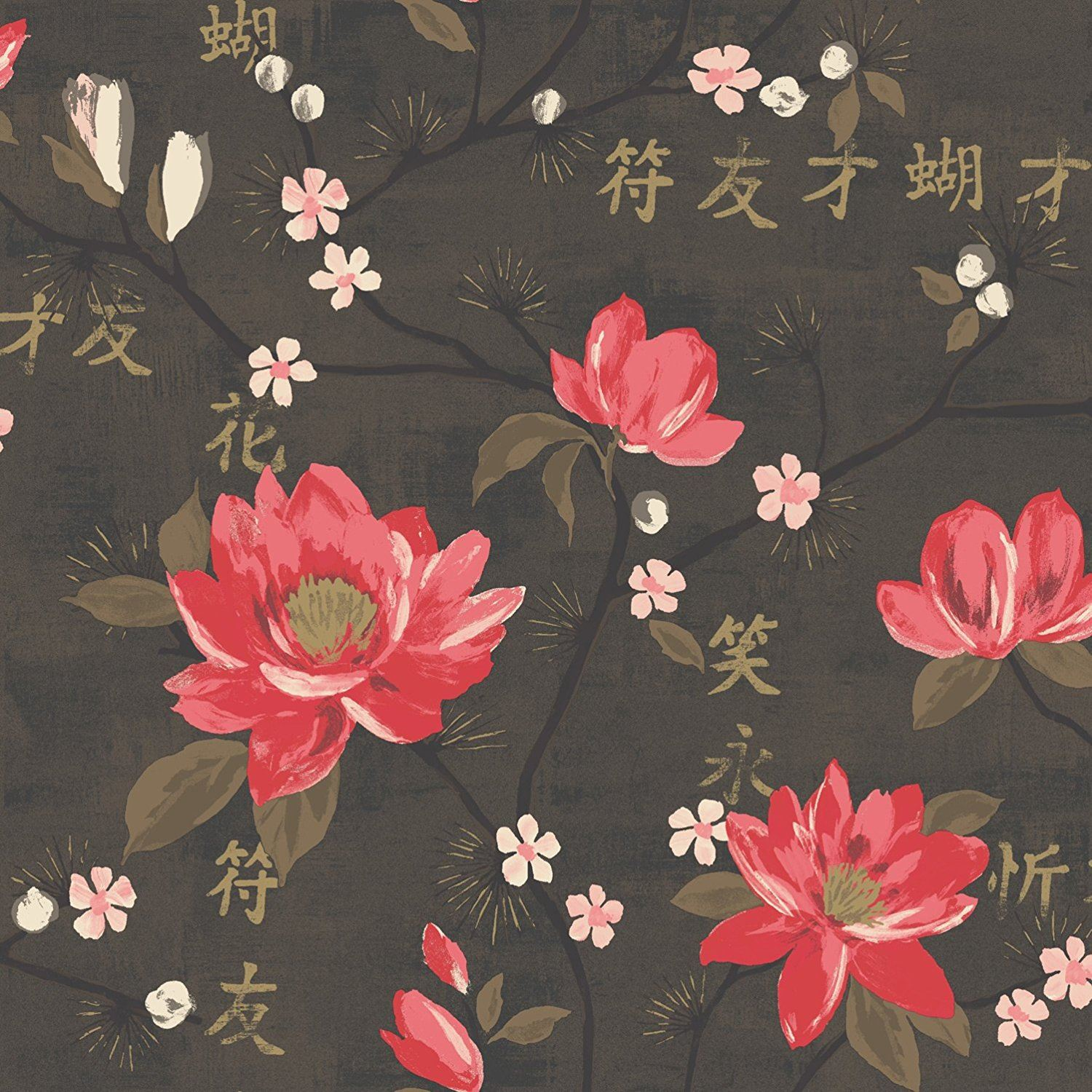 Flower Oriental Floral Wallpaper Kaori Red Charcoal Gold Paste The