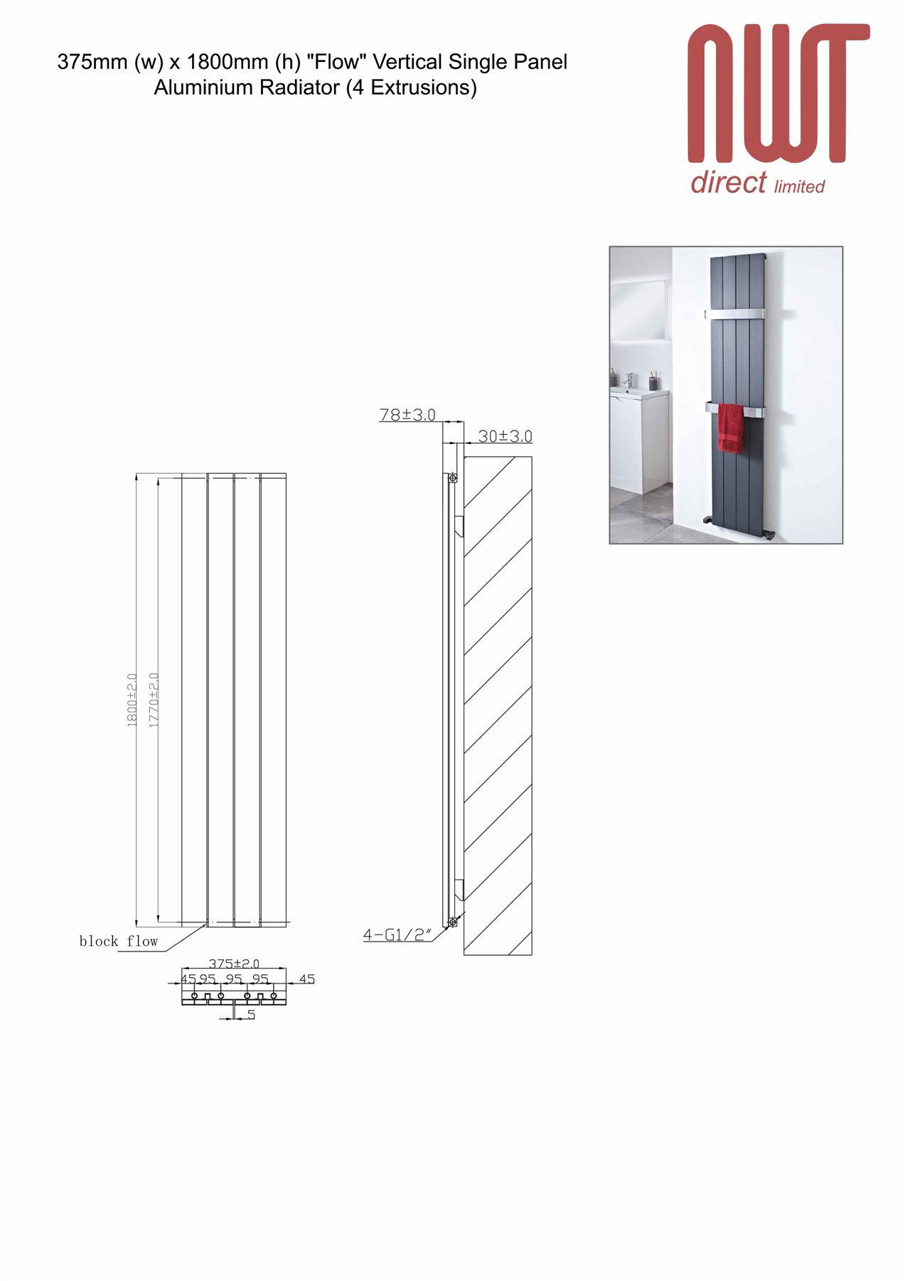 375mm W X 1800mm H Quot Flow Quot Latte Vertical Aluminium