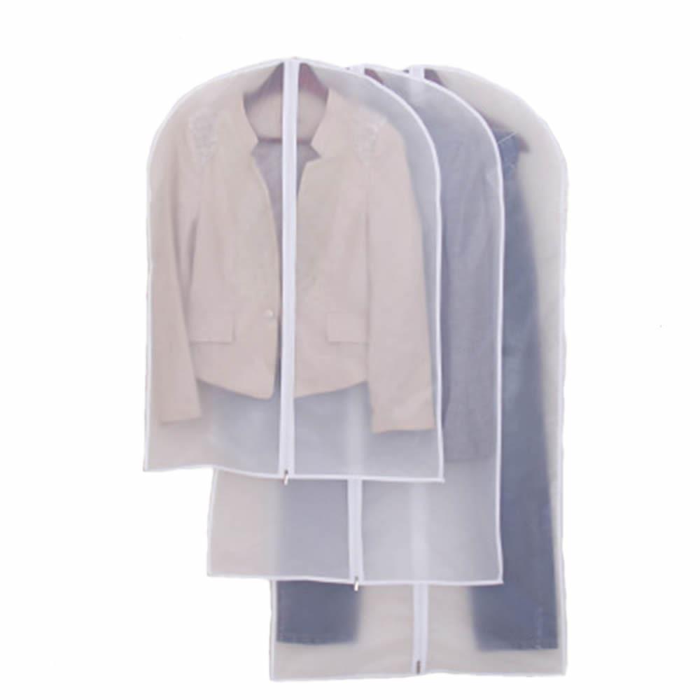 Set pack de 2 vêtement robe suit vêtements manteau housse protection voyage zip sac nouveau