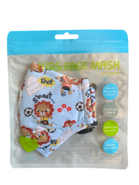 KIDS-FACE-MASK-ULTRA-SOFT-BREATHABLE-amp-WASHABLE-IRISH-2-DAY-DELIVERY-6-STYLES thumbnail 21