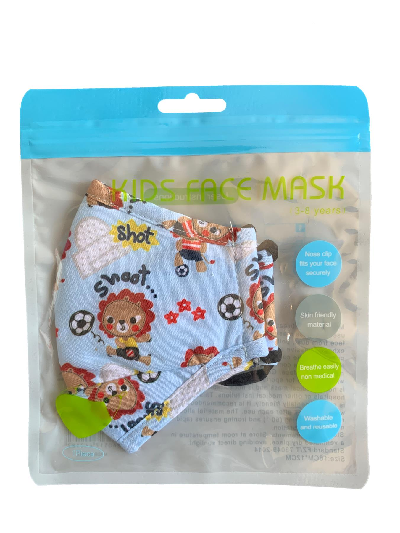 KIDS-FACE-MASK-ULTRA-SOFT-BREATHABLE-amp-WASHABLE-IRISH-2-DAY-DELIVERY-6-STYLES thumbnail 20