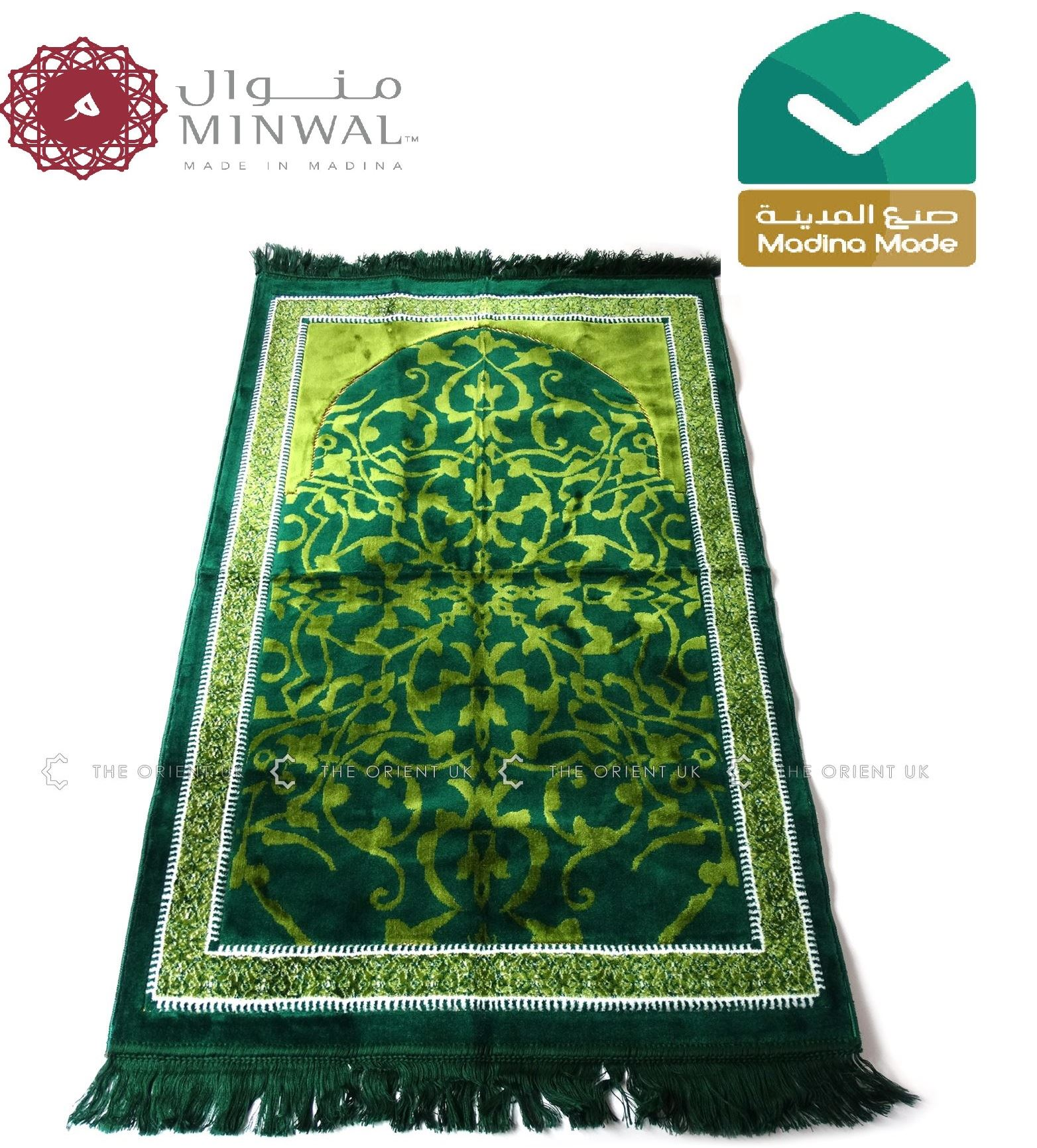 Prayer Rug Company: Minwal Pray Mat Thick Boxed Luxury From Madina Prayer Rug