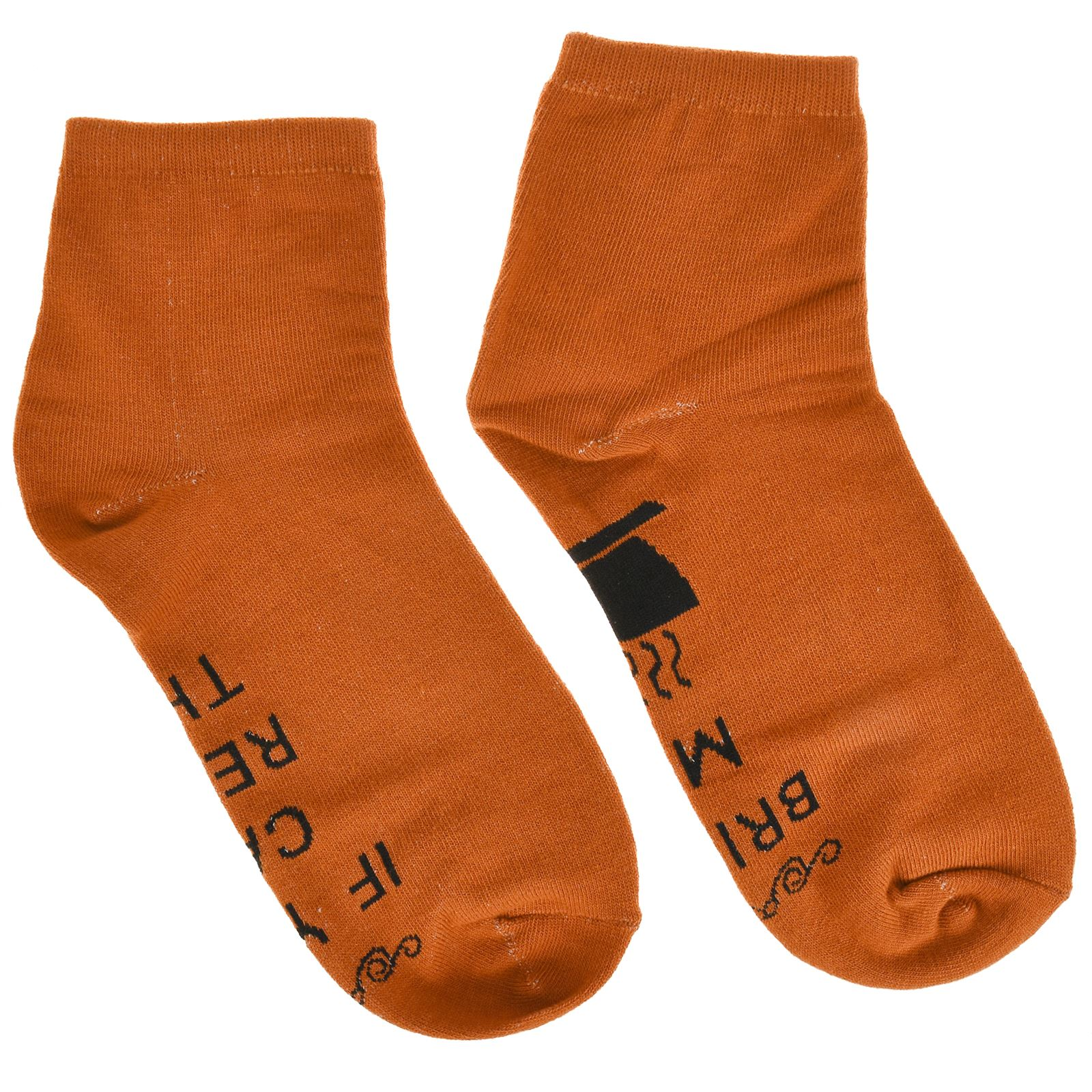 Novelty-Slogan-Socks-If-You-Can-Read-This-Fun-Design-Personalised-Gift-New miniatura 10