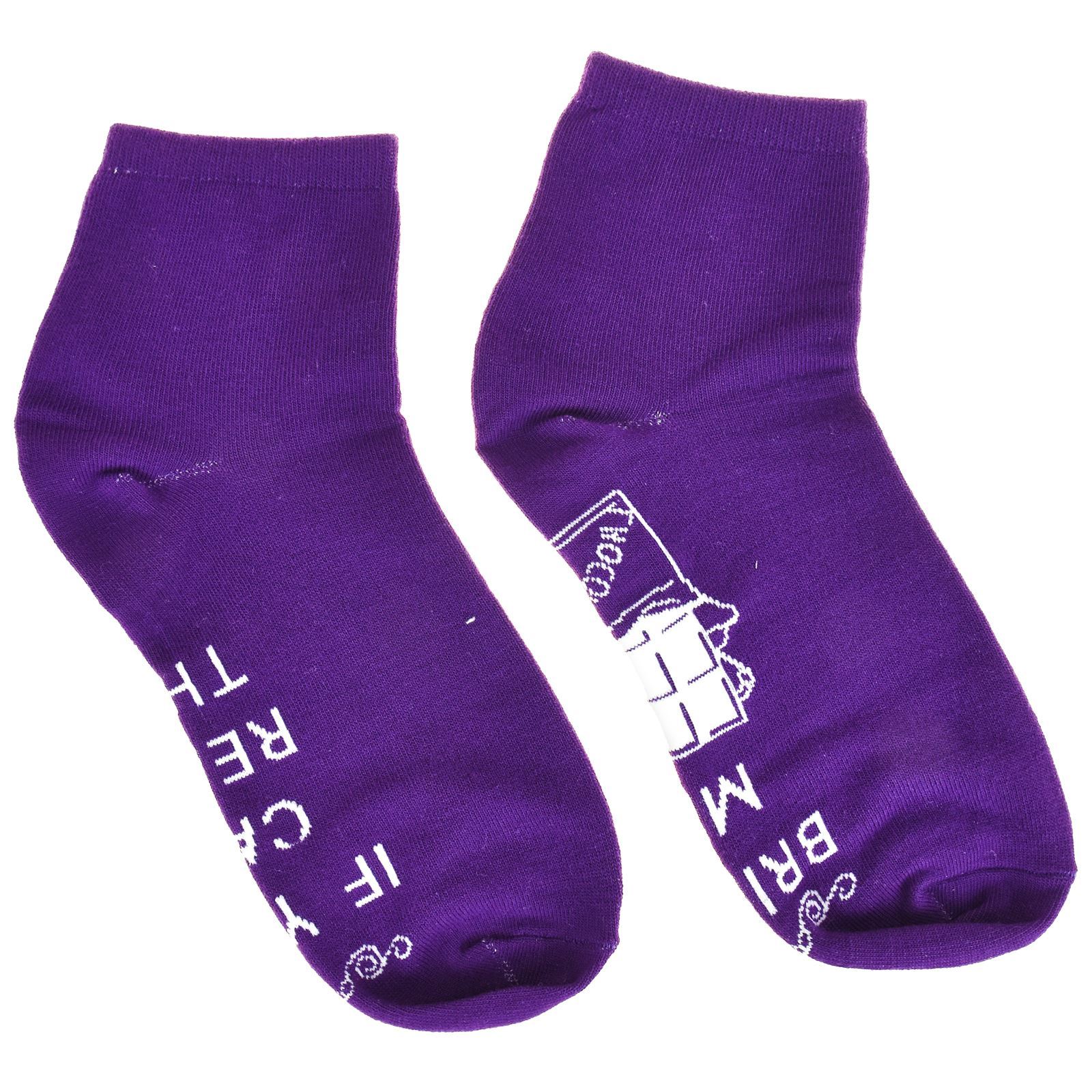 Novelty-Slogan-Socks-If-You-Can-Read-This-Fun-Design-Personalised-Gift-New miniatura 16