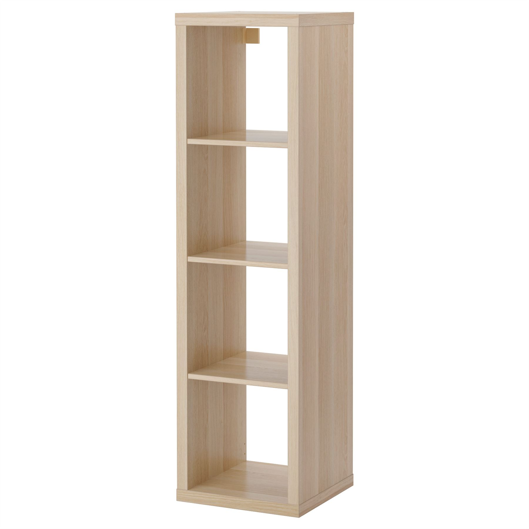 Ikea kallax 4 cube storage bookcase rectangle shelving unit white oak ebay - Mobile ikea kallax ...