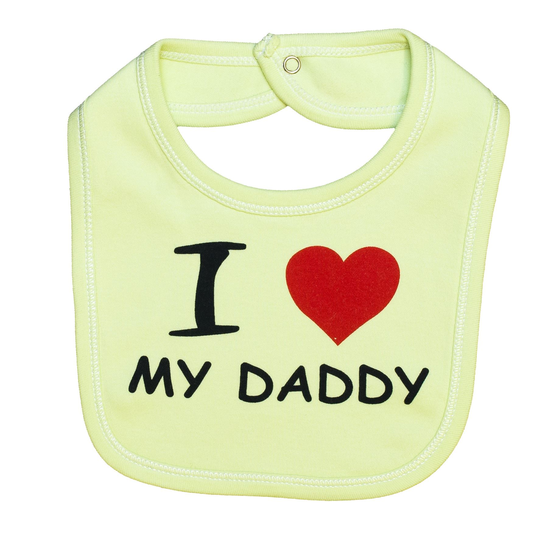 Bibs for baby girl - gravitybox.ga