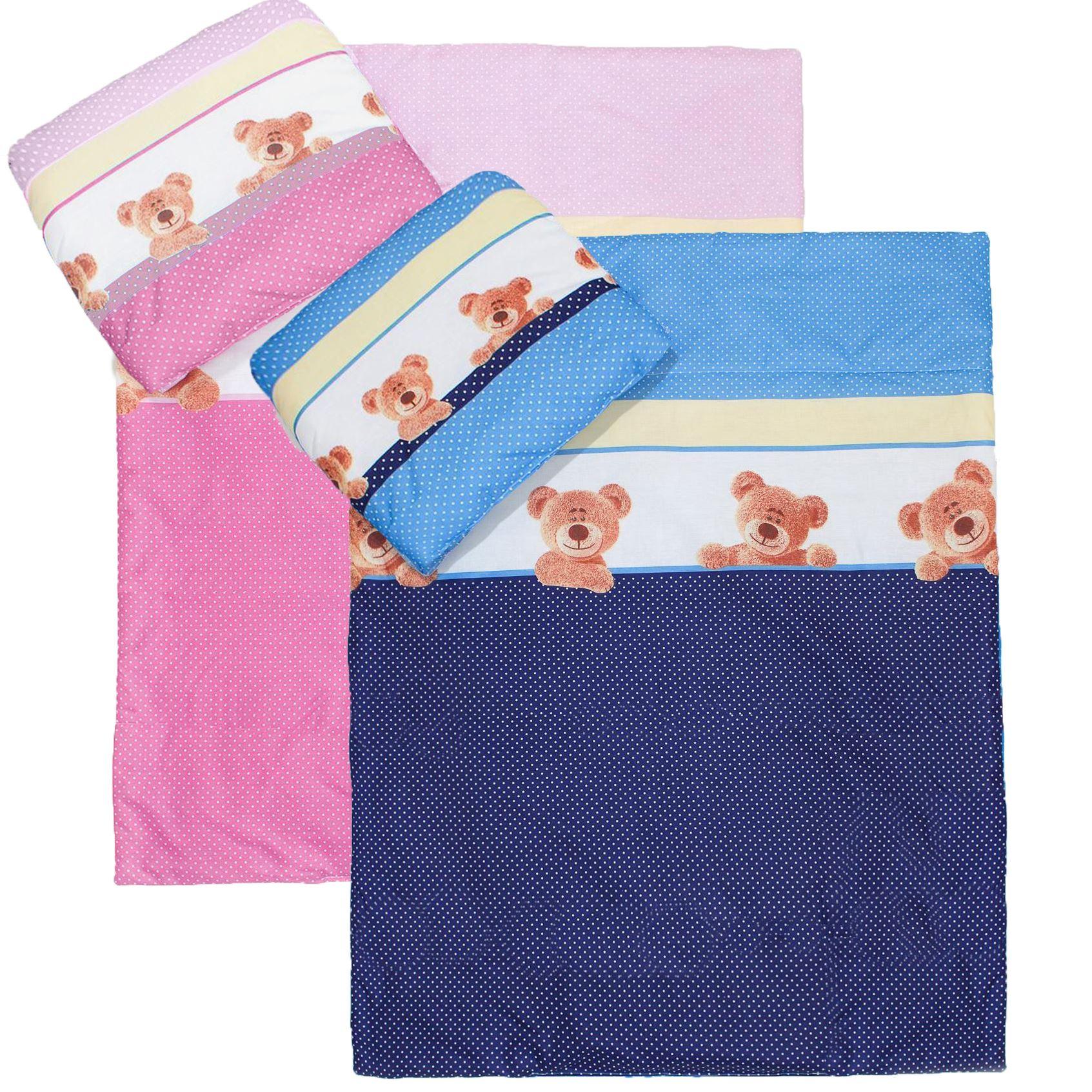 LUX 4 2 pcs pc CRIB BABY BEDDING SET for PRAM MOSES BASKET cotton pillow quilt