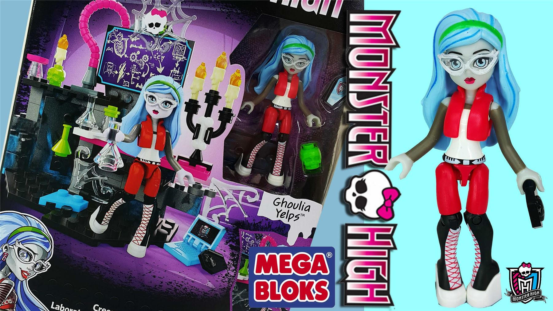 Mega bloks monster high personnage playsets quipe fear - Personnage monster high ...