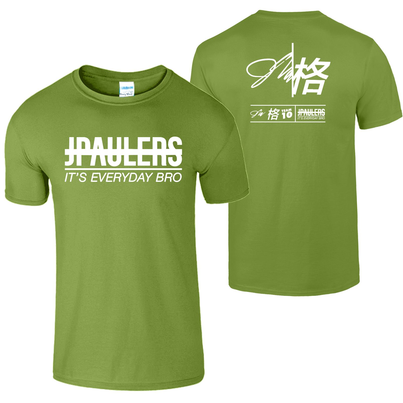 JPaulers It/'s Everyday Funny Bro T-Shirt Tee Top YouTuber Jake Paul Ages 3-13