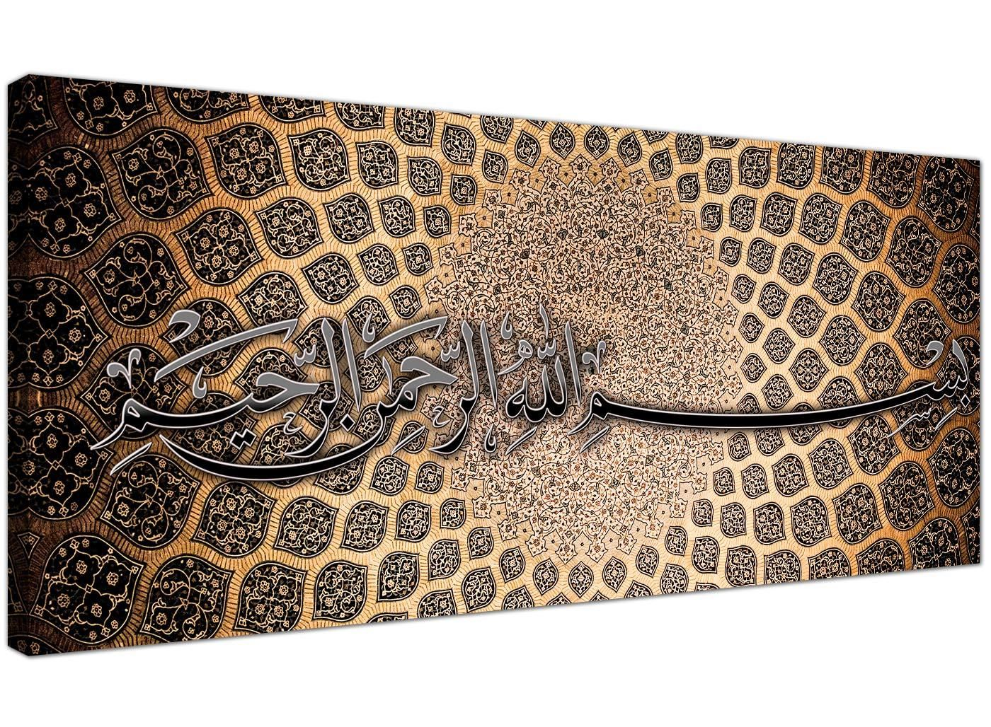 Arabic Islamic Caligraphy Bismillah Canvas   Picture Full Colour Print 20cmx20cm